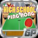 High School Ping Pong Gold